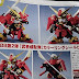 SD Legend BB Musha Gundam: Hobby Japan July 2012 Issue