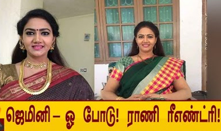 I am acting in small screen now actress Rani is back
