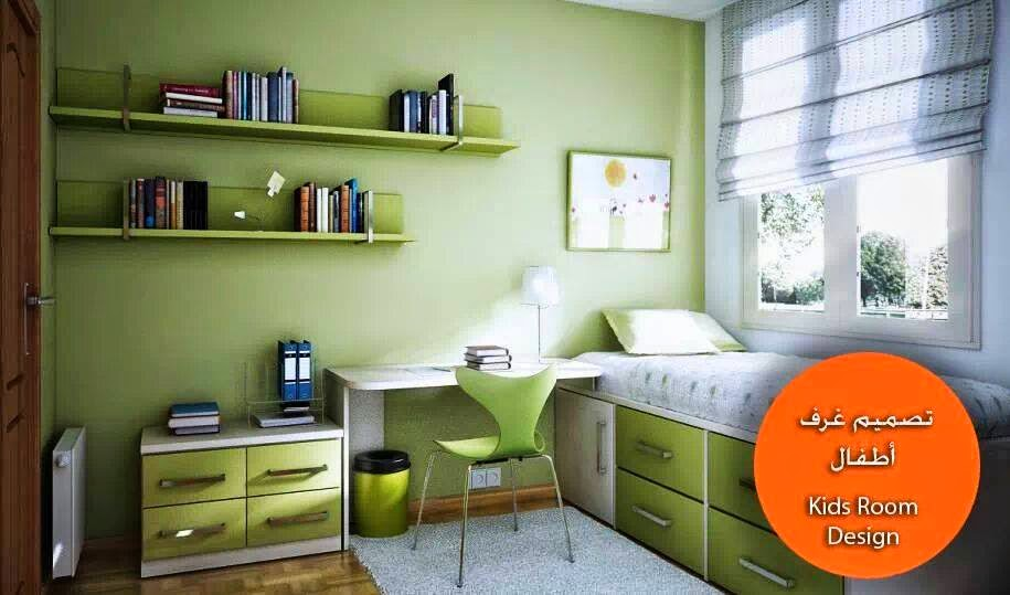 Wall mounted Library In Children Rooms 5