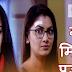 Kumkum Bhagya 25th April 2019 Written Episode Update: Abhi and Riya come over to apologize Pragya
