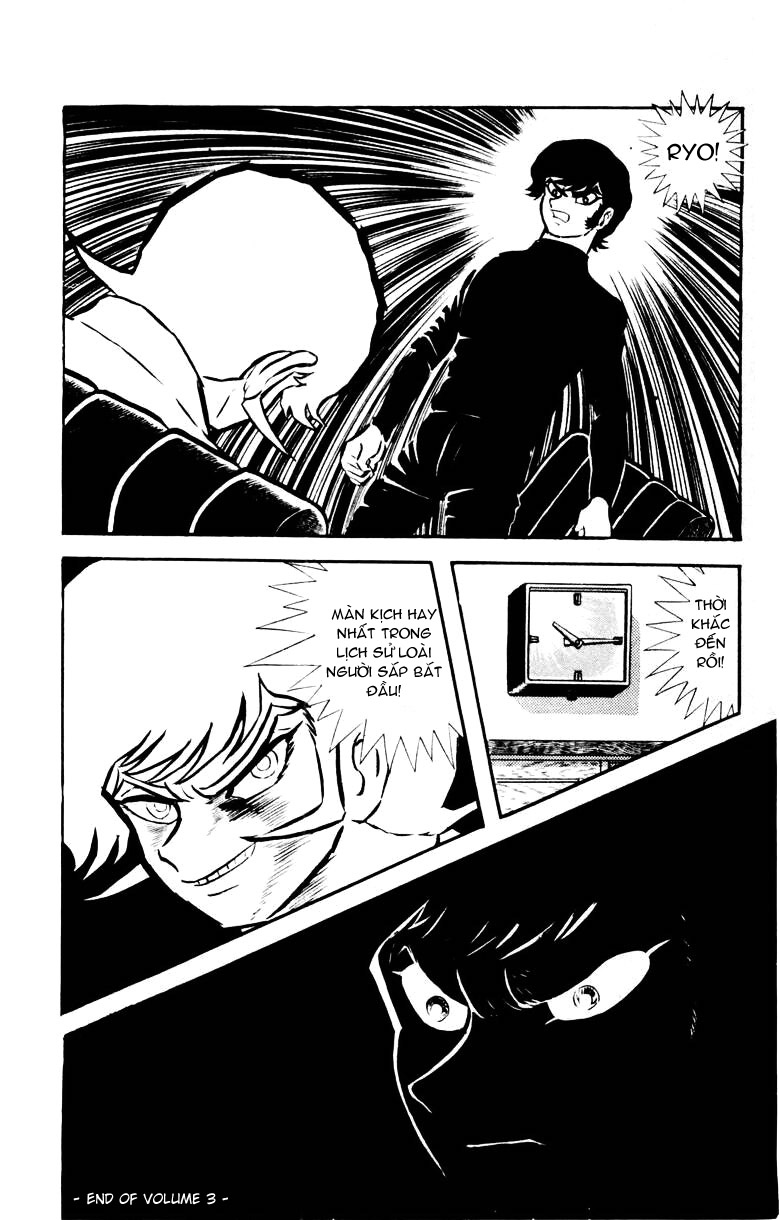 DevilMan chapter 16 trang 32