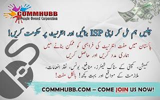 http://www.commhubb.com/pk/affiliate.php?ref=228043