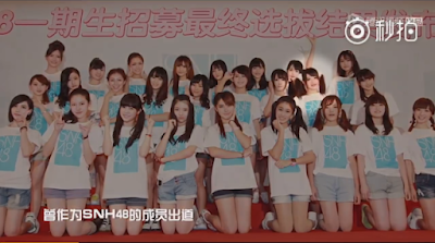 SNH48 Wang Feisi 1st Generation Member.png