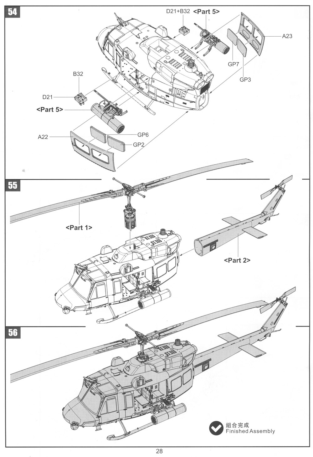 The Modelling News: In-Boxed: 1/48th scale UH-1N Twin Huey