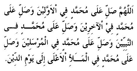 Shalawat Al Mustajabah li syaikh Abdullah bin Alwi Al Haddad