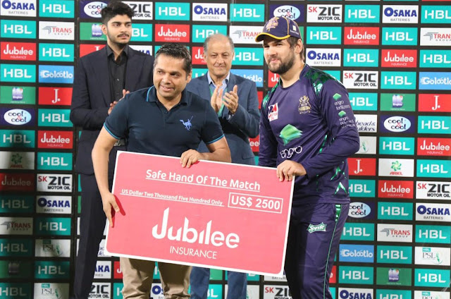 HBL PSL 2019 Qualifier between Quetta Gladiators and Peshawar Zalmi - Safe Hand of the Match Award