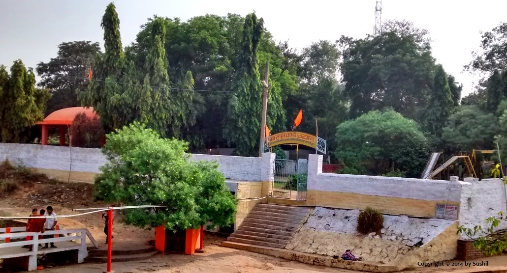 Maa Tara Chandi Dham Garden
