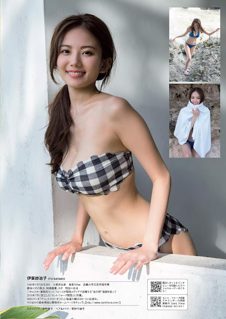 Ito Sayako 伊東紗冶子 Weekly Playboy No 1-2 2017 Photos