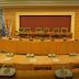 Ανακοίνωση του Δήμου Λαμιέων με αφορμή  την από 18-9-2017 ανακοίνωση της ΠΟΕ-ΟΤΑ