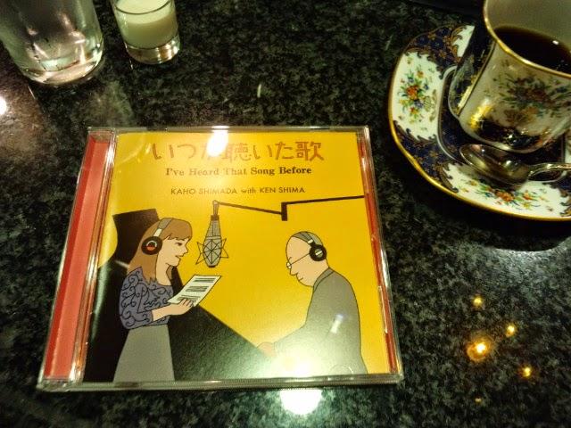 いつか聴いた歌 / Kahn Shimada with Ken Shima @ ゾーエー 梅ヶ丘