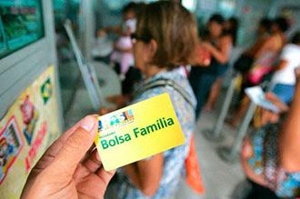 BOLSA FAMÍLIA: 610 PARAENSES DEVEM ATUALIZAR DADOS - CONFIRA