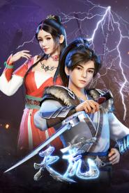 Thiên Hoang Chiến Thần - Vietsub Thuyết Minh (2021)