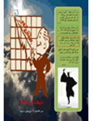 تحميل كتاب دليلك نحو القمة pdf مجانا