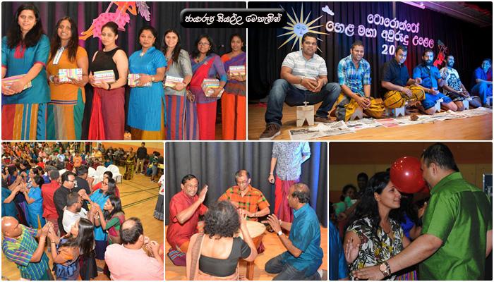 Gossip Lanka Events - රටින් රට සිංහල අවුරුදු සැමරූ හැටි 2