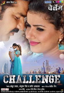 Challenge  Bhojpuri Movie