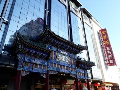 Things To Do In Wangfujing