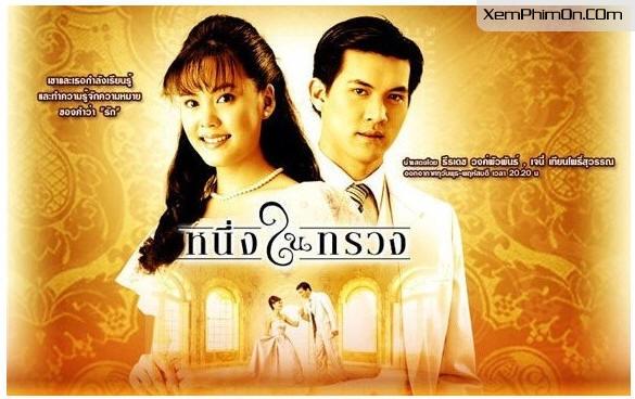 Tình Vô Tận, Nueng Nai Suang
