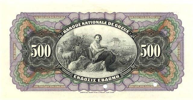 https://2.bp.blogspot.com/-MQFPkSZYhGg/UJjvMpsIrfI/AAAAAAAAKgg/ZN4GruoGyH0/s640/GreeceP56s-500Drachmai-1918-donatedarchintl98_b.jpg