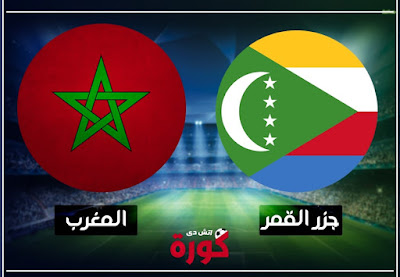 morocco vs comoros live