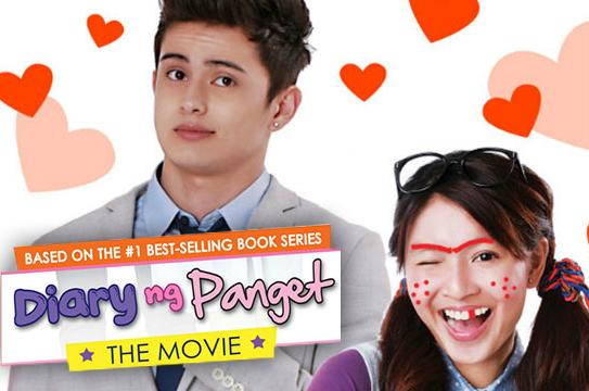 filme filipino Diary ng Panget