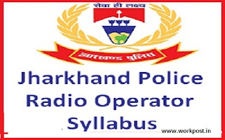 Jharkhand Police Radio Operator Syllabus 2017