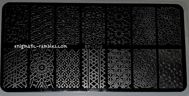 Review-Stamping-Plate-BPS-Born-Pretty-Store-BPL049-BPL-049-BP-L049-Arabesque-Vines-Design
