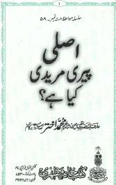 Asli Peeri Muridi Kia Hai Best Islamic book
