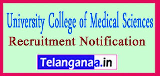 UCMS University College of Medical Sciences Recruitment Notification 2017 Last Date 24-04-2017