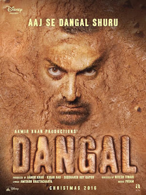 Poster Of hindi Movie Dangal worldfree4u 300MB DVDScr Full Hindi Movie