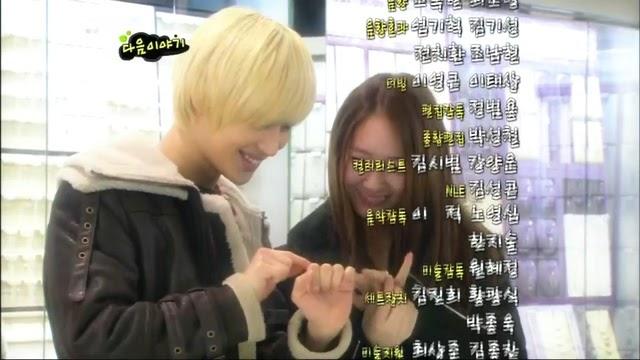 Lee taemin and krystal dating websites