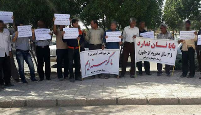 تجمع کارگران صابون سازی یاس در خرمشهر