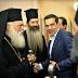 ΕΚΤΑΚΤΟΣ ΣΥΓΚΛΙΣΗΣ ΤΗΣ ΙΕΡΑΡΧΙΑΣ ΤΗΣ ΕΚΚΛΗΣΙΑΣ ΤΗΣ ΕΛΛΑΔΟΣ ! Καθαιρέστε Τον.... Εισήγηση πρός Σεβασμιωτάτους Μητροπολίτες της Εκκλησίας της Ελλάδος.