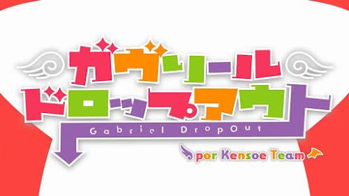 Gabriel DropOut OVA