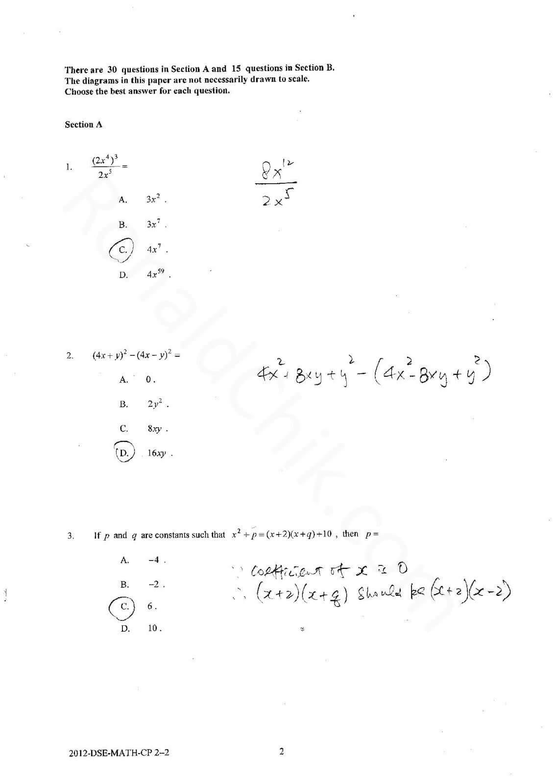2012 DSE Math P2 卷二 Q1,2,3