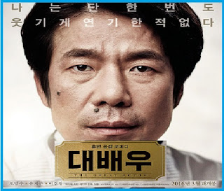 The Great Actor Korean Movie