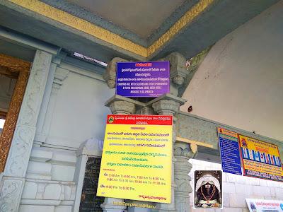 Sri Varasiddi Vinayaka Swamy vari Devasthanam, Kanipakam