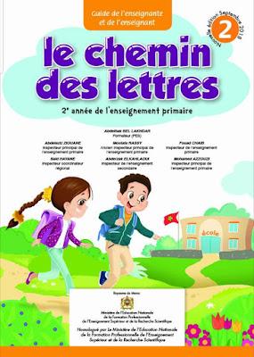 Guide de l'enseignante et de l'enseignant: Les chemins des lettres 2ème AEP (EDITION Septembre 2018)