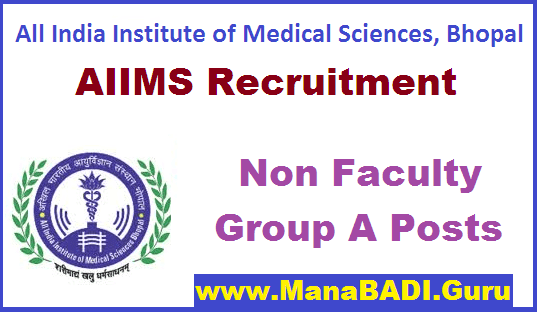 TS State, latest jobs, Non Faculty Jobs, AIIMS Recruitment, AIIMS Bhopal, All India Institute of Medical Sciences, TS Jobs,