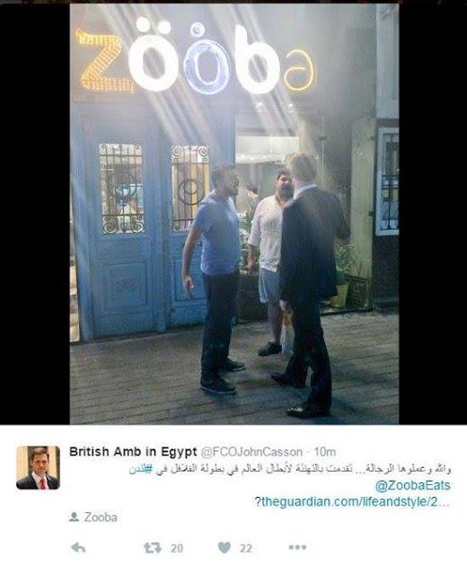مصر تفوز بكأس العالم فى الطعمية