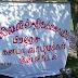 தம்பிலுவில் - திருக்கோவில் பிரதேச கனடா வாழ் மக்களினால் நடாத்தப்பட்ட கோடைகால ஒன்றுகூடல்- 2017