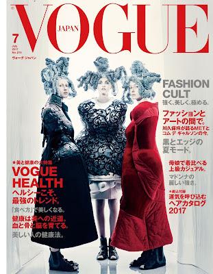 VOGUE JAPAN (ヴォーグジャパン) 2017年07月号 raw zip dl