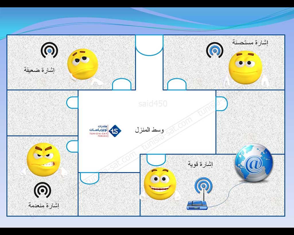 wifi%2Bet%2Bobstacle%2BT_02.jpg