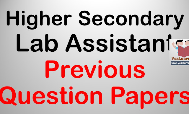 Lab Assistant Previous Question Papers