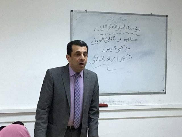 د.بهاء المالكى يتألق فى عدد من المحاضرات الإعلامية بالجامعة اﻷمريكية