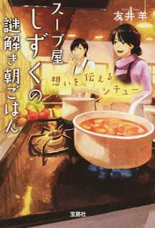 https://honto.jp/netstore/pd-book_28722651.html