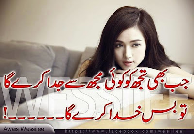 Romantic Poetry |  Urdu Shayari | Romantic Poetry In Urdu | Urdu Poetry World,Urdu Poetry,Sad Poetry,Urdu Sad Poetry,Romantic poetry,Urdu Love Poetry,Poetry In Urdu,2 Lines Poetry,Iqbal Poetry,Famous Poetry,2 line Urdu poetry,Urdu Poetry,Poetry In Urdu,Urdu Poetry Images,Urdu Poetry sms,urdu poetry love,urdu poetry sad,urdu poetry download,sad poetry about life in urdu