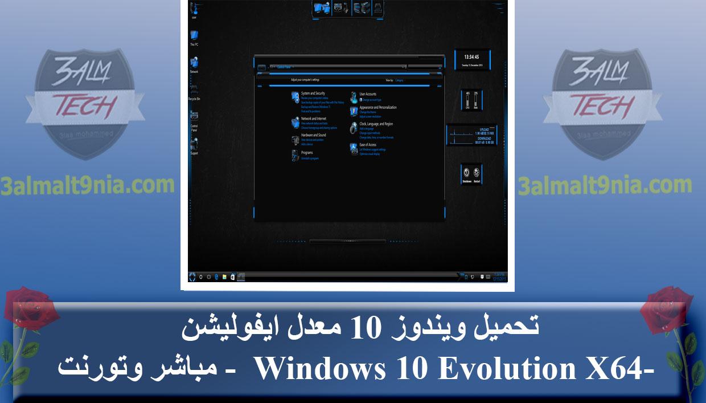 Windows 10 Evolution X64 - عالم التقنيه