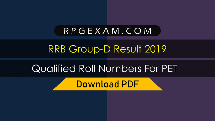 Railway Group D 2019 Result