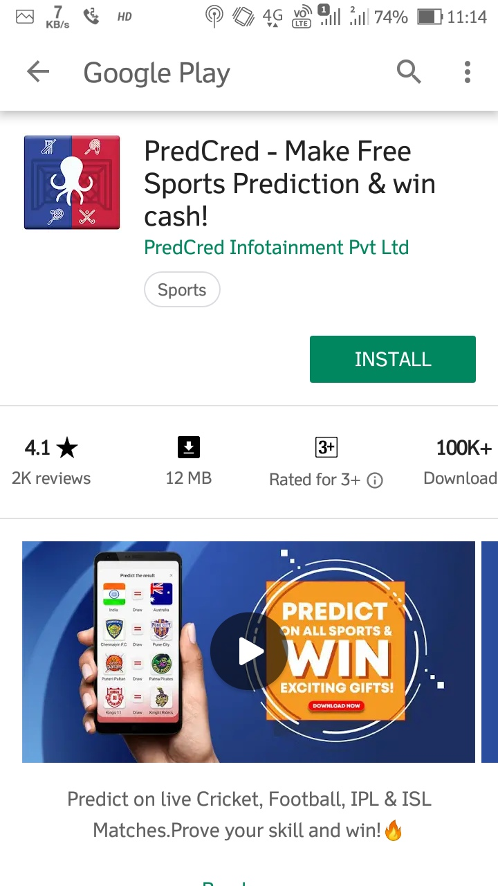 predcred app