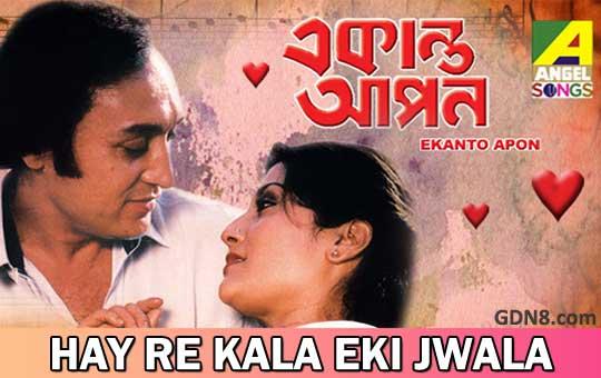 Hay Re Kala Eki Jwala - Asha Bhosle - Ekanta Apan